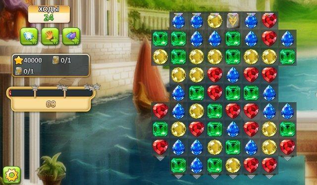 Игры Моего Мира На Андроид